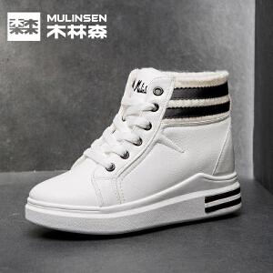 木林森棉鞋女冬季韩版加绒加厚雪地靴学生保暖防滑百搭女鞋子潮