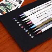 手工相册制作涂鸦书写水粉笔黑卡白卡通用金属笔 抖音