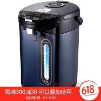家用开水器电热水瓶全自动保温304不锈钢电烧水壶