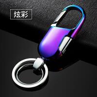 七夕礼物汽车钥匙扣男士腰挂车钥匙挂件钥匙圈创意礼品女士小礼物 炫彩