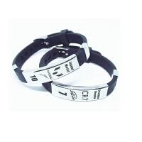 20180417214547734c罗手环腕带梅西巴萨内马尔皇马球迷用品卡卡运动足球周边纪念品