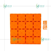 磁力片超大片大底板拼装积木儿童透光磁性构建片