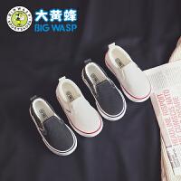 【1件5折价:69.9元】大黄蜂童鞋男童运动鞋低帮小白鞋2021新款宝宝休闲板鞋儿童帆布鞋