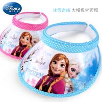 迪士尼儿童帽子春夏薄款潮韩版遮阳空顶帽小孩男童女童宝宝太阳帽