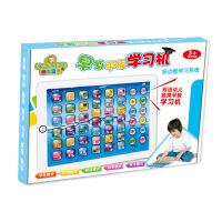 维莱 仙邦宝贝仿真iPad学习机点读机中英文儿童早教机儿童益智玩具平板