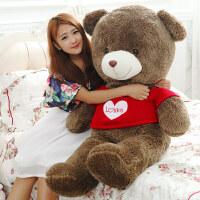 泰迪熊公仔毛绒玩具熊玩偶布娃娃1.6米抱抱熊情人节礼物送女友