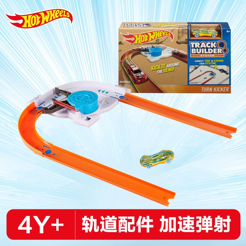 男孩玩具 合金小跑车赛道风火轮百变酷炫加速轨道组合装DNH84