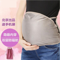 防辐射服孕妇装正品孕妇防辐射肚兜围裙内穿银纤维衣服四季款