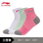 李宁中筒中长袜男士女士室内训练系列长袜三双装运动袜AWSM244