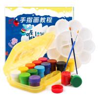 【支持礼品卡】儿童颜料套装无毒可水洗绘画水彩颜料 宝宝手指画涂鸦颜料w4n