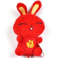 维康竹炭 竹炭红运兔宝贝 创意礼品 可爱汽车装饰品