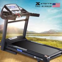 美国XTERRA司特拉家用跑步机走步机室内静音可折叠TR3.0