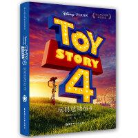玩具总动员4书迪士尼大电影双语阅读世界经典童话故事书少儿英文读物适合10岁11岁12岁男孩女孩看的书籍有声英语启蒙漫画