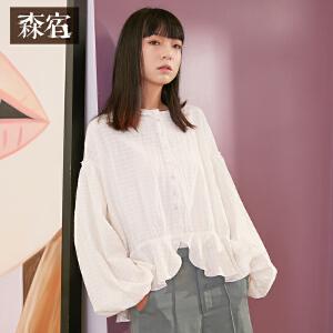 【尾品价142】森宿春装2018新款文艺荷叶边装饰肌理感衬衫女