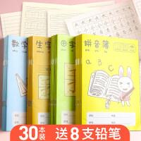 天章田字格本英语拼音田字格小学生作业幼儿园语文本子批发3-6年级1-2