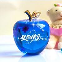 情人节礼物创意送女生女友男生日定制diy浪漫水晶苹果摆件 生日女创意礼品定制