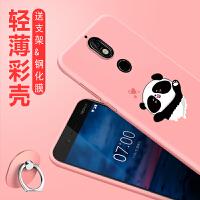 诺基亚7手机壳 Nokia7保护套 诺基亚7全包防摔软硅胶个性创意磨砂潮牌彩绘软保护套WSD