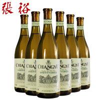 张裕特选级雷司令干白葡萄酒750ml【整箱6瓶装】张裕官方旗舰店