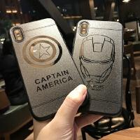 潮男苹果XS MAX手机壳XR欧美复仇者iphone7plus钢铁侠8p软保护套6