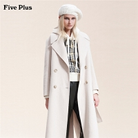 FIVE PLUS新款女装阿尔巴卡羊毛呢大衣女长款过膝外套排扣翻领