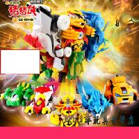 猪猪侠玩具五灵卫士变形机器人合体炫变勇士套装礼盒装五灵锁