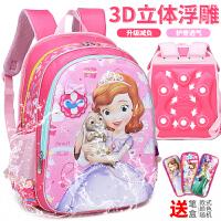 小学生书包女生1-3年级女可爱轻便减压儿童背包