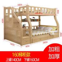 子母床双层床儿童床高低床母子床实木上下铺木床松木上下床 i4f