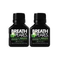 【网易考拉】【口气终结者】Breath Pearls 口气清新丸 50粒*2瓶