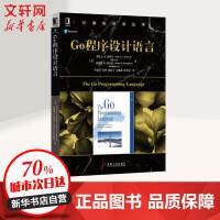 Go程序设计语言 机械工业出版社