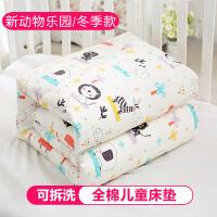 幼儿园床垫纯棉垫子儿童宝宝午睡婴儿床小褥子棉花垫被可拆洗定做 乳白色 新