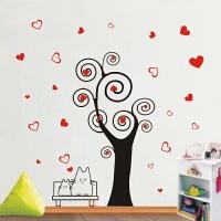 可移除墙贴纸客厅电视墙贴卧室浪漫创意公司文化墙装饰贴纸 黑色+红色