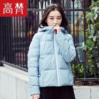 高梵 新款冬季时尚连帽羽绒服女短款 90白鸭绒韩版保暖外套潮