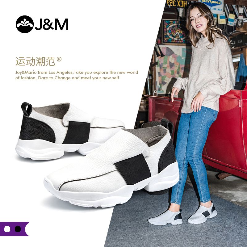 【低价秒杀】jm快乐玛丽秋季新款平底套脚牛皮运动鞋个性休闲女鞋子 黑色配色 经典时尚 青春活力 个性有型