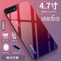 背夹充电宝苹果x6后背iphone6splus电池7p手机壳8无线sp轻薄大容量背甲式一体冲XR