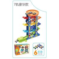 滑翔车男孩小汽车宝宝玩具车儿童1-2-3周岁轨道车 7轨溜溜滑翔车