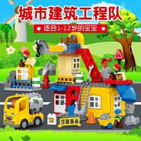 儿童积木玩具城市工程队大颗粒拼装幼儿园男孩1-2-3-6周