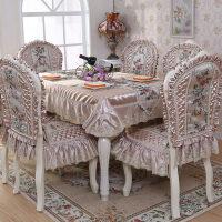 欧式桌布椅子套罩 西餐桌布椅套椅垫套装布艺家用台布长方形