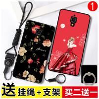 小米4手机壳 小米4手机套 小米4硅胶挂绳保护套壳 m4防摔外壳指环支架彩绘软套XDR