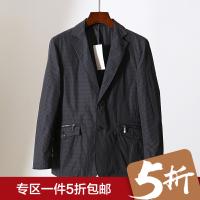B.男装 冬装新款韩版单排扣格子小西装百搭长袖折扣男士外