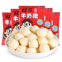 旺旺旺仔牛奶糖批发15g*30独立小包结婚婚庆喜糖儿童糖果零食包邮