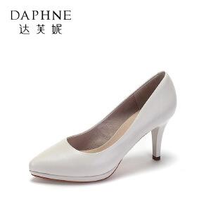 Daphne/达芙妮 舒适羊皮细高跟鞋 简约尖头通勤女鞋