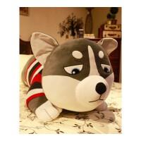 可爱哈士奇公仔毛绒玩具狗玩偶布娃娃女孩抱着睡觉的懒人床上抱枕