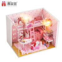 �和�玩具小女孩生日�Y物�^家家3-5-6-7-8-10-12�q手工公主娃娃屋