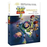 正版 玩具总动员3 英文原版原声音频美国迪士尼公司著原声电影故事英语听读中文导读难句注释配听力练习题中英对照石油工业出