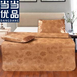 当当优品 加厚御藤席三件套 可折叠空调席1.8米凉席 紫丁香 180*200