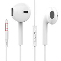 【包邮】Q1手机电脑耳机 苹果安卓通用线控耳机 电脑耳机 游戏耳机 降噪麦克风 通用电脑游戏耳机 cf LOL重低音网