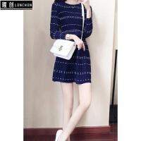 连衣裙子套装秋冬装新款韩版女装长袖毛衣裙时尚两件套针织套装裙