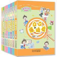 糖果校园徐玲的书亲情小说系列全套8册中国版窗边的小豆豆小学生课外阅读书籍4-6年级必读三四年级课外书10-15岁五六年