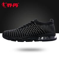 乔丹男鞋运动鞋2018春季新款减震耐磨气垫跑鞋跑步鞋男XM1580201