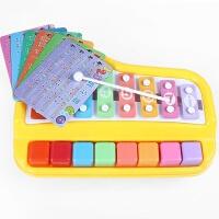 儿童欢乐小木琴宝宝钢片手敲琴台音乐玩具五/八音阶1-3岁